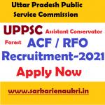 UPPSC ACF and RFO 2021