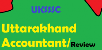 Uttarakhand Accountant Recruitment 2021