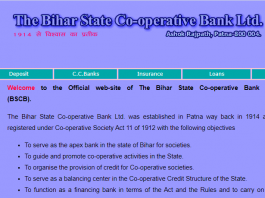 Bihar State cooperative Bank