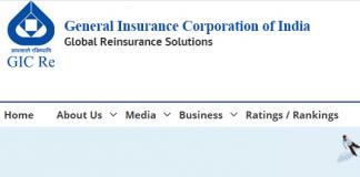 GIC insurance Scale I recruiment 2021
