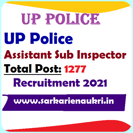 UP Police sub inspector vacancy 2021