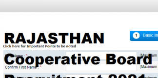 rajasthan cooperative board recruitment 2021