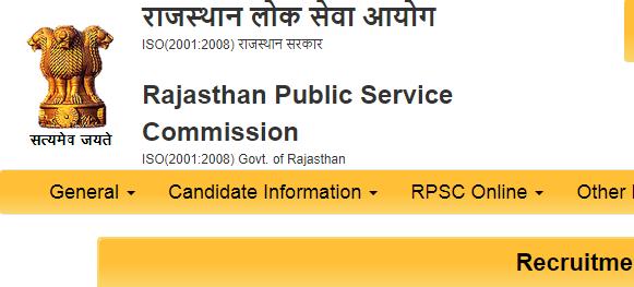 rpsc headmaster vacancy 2021