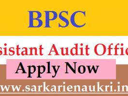 BPSC Bihar Assistant Audit Officer Vacancy 2021