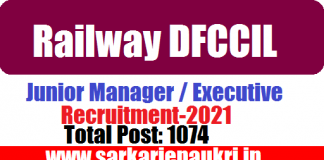 Indian Railway DFCCIL recruitment 2021