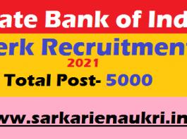 SBI clerk recruitment 2021