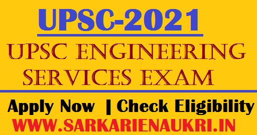 UPSC Engineering Services Exam