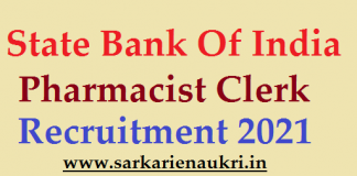sbi pharmacist recruitment 2021