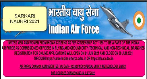 IAF AFCAT 2021