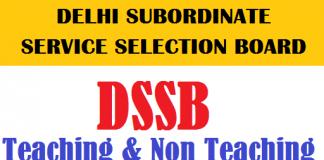 dssb teachers recruitment 2021