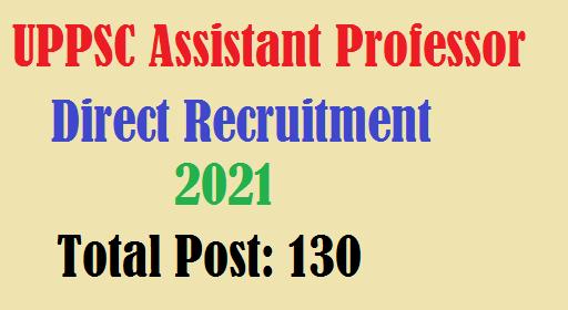 uppsc assistant professor recruitment 2021