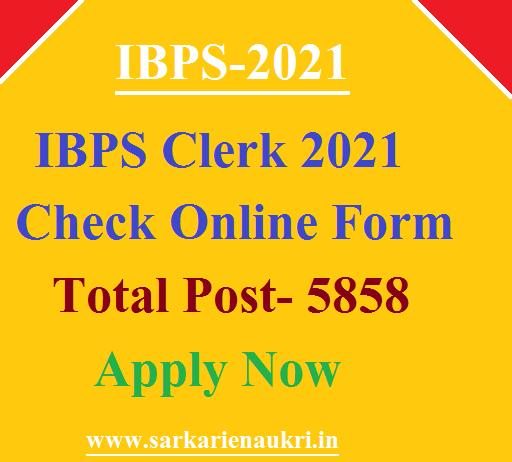 IBPS Clerk X 2021