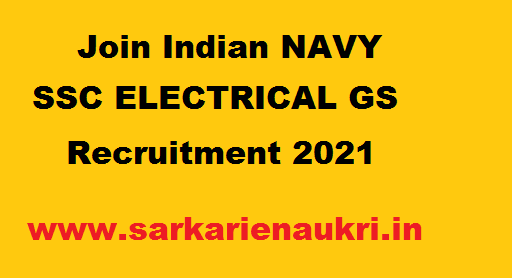 Indian Navy SSC electrical