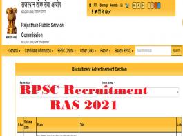 RPSC RAS 2021