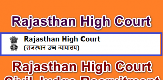 Rajasthan High Court Civil Judge Recruitment 2021