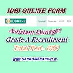 IDBI Bank manager recruitment 2021