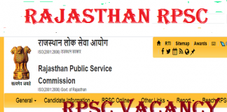 rpsc statistical officer 2021 vacancy form