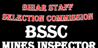 BSSC Mines Inspector 2021