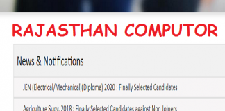 RSMSSB Computor 2021