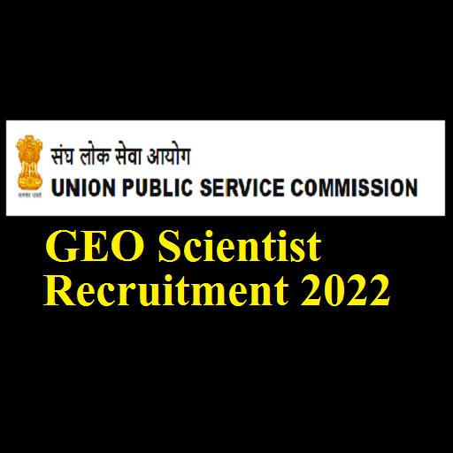 Upsc geo scientist 2022 recruitment