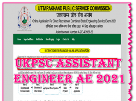 ukpsc assistant engineer Ae 2021
